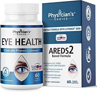 Areds 2 Eye Vitamins (Clinically Proven) Lutein and Zeaxanthin Supplement Lutemax 2021, Supports Eye Strain, Dry Eye, Eye and Vision Health, 2 Award Winning Eye Ingredients Plus Bilberry Extract