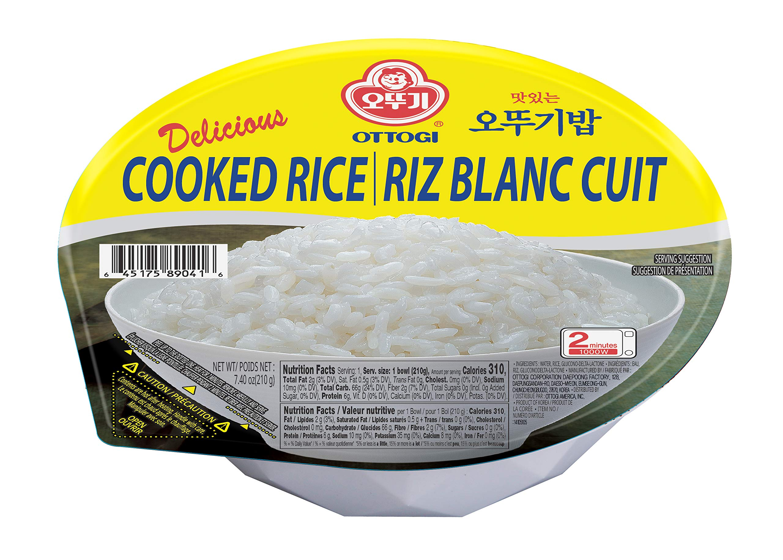 [OTTOGI] Delicious COOKED RICE, Gluten free, Microwavable instant cooked rice, Precooked ready to eat container (7.40oz., 12 count)