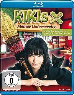 Kiki's kleiner Lieferservice Blu-ray