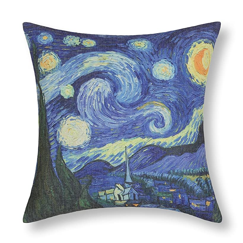 CaliTime Canvas Throw Pillow Cover Case for Couch Sofa Home Decoration Famous Picture Print 18 X 18 Inches Van Gogh Painting Starry Night