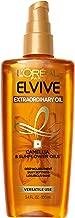 Best lustrous oil serum Reviews