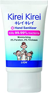 Kirei Kirei Anti-bacterial Hand Sanitizer, 50ml