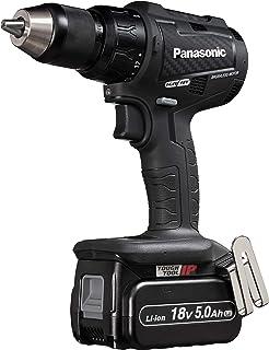 Panasonic EY79A2LJ2G57 Cordless Hammer Drill & Driver