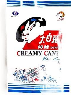 White Rabbit Creamy Candy 6.3 oz each (6 Items Per Order)