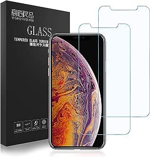 意匠良品【2枚】iPhoneXS/iPhone11pro ガラスフィルム ブルーライトカット iPhonex 強化ガラス 5.8インチ アイフォンx フィルム 3Dタッチ 液晶保護フィルム iPhone11pro 極薄【気泡なし 硬度 9H ラウンドエッジ】ゴリラガラス アイフォンxs PFM-5(iPhoneX/XS/11pro, ブルーライトカット)