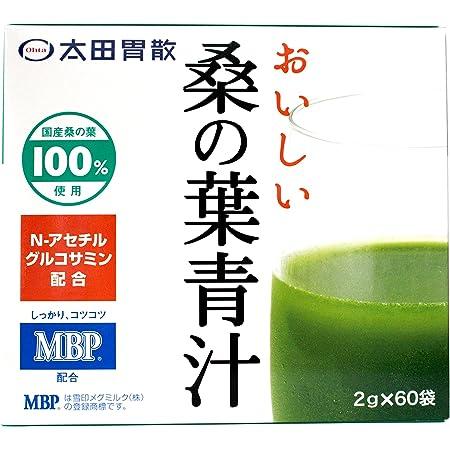 太田胃散 おいしい桑の葉青汁 (60袋)
