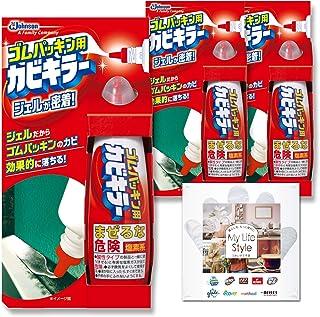 【Amazon.co.jp 限定】カビ取り 風呂 カビキラー 3本セット 100g×3本 ゴムパッキン用カビキラー ペンタイプ お掃除用手袋つき まとめ買い ジェル