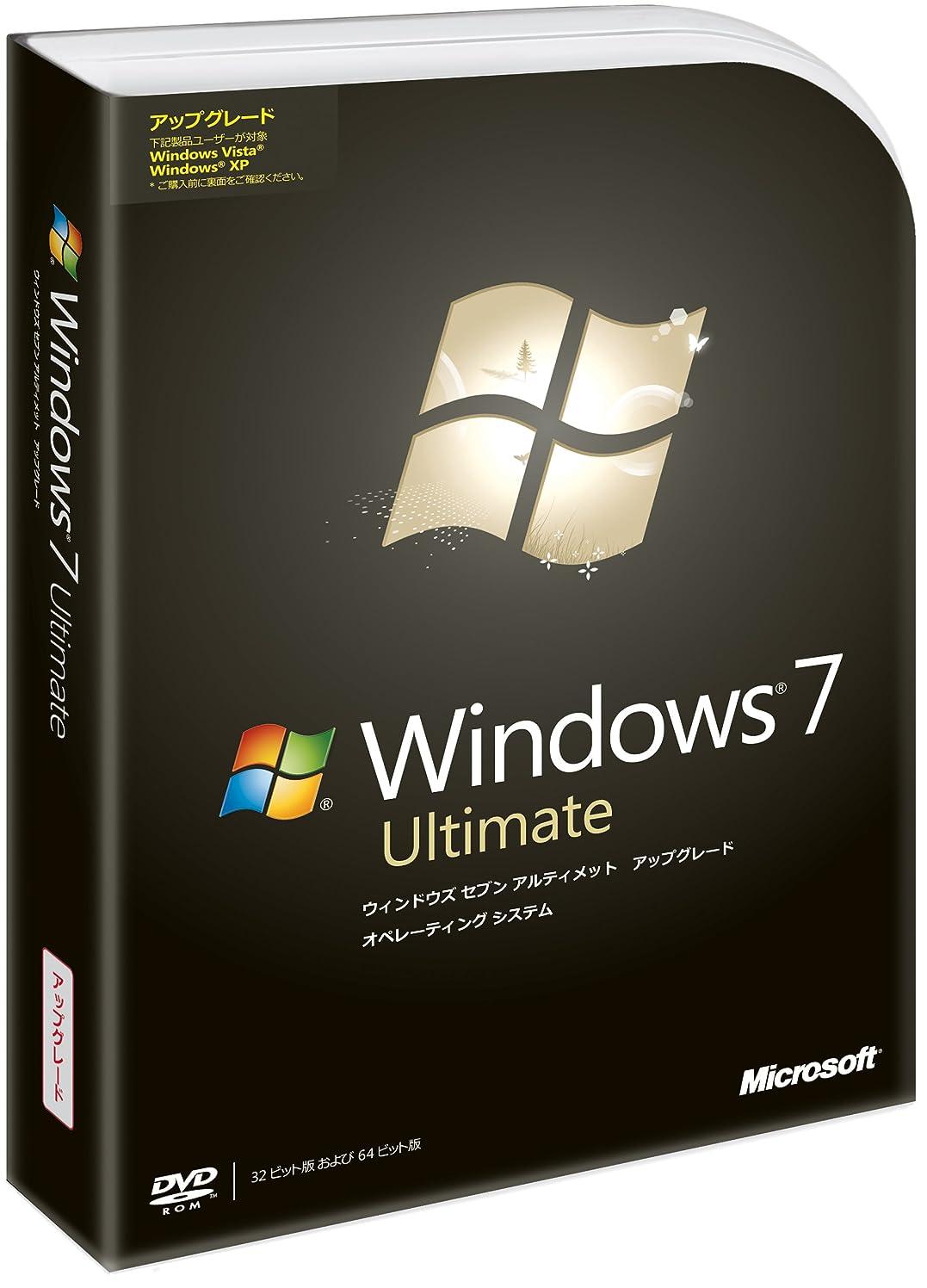 樹木雷雨文明Windows 7 Ultimate アップグレード