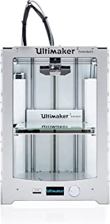 Best ultimaker 2 3d printer software Reviews