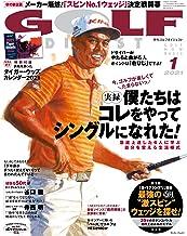 表紙: ゴルフダイジェスト 2021年 01月号 [雑誌] | ゴルフダイジェスト社