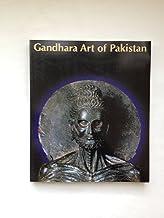 パキスタン・ガンダーラ美術展図録