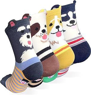 Womens Cat Socks - Crazy Cute Animal Dog Owl Print Crew Novelty Fun Funny Gift