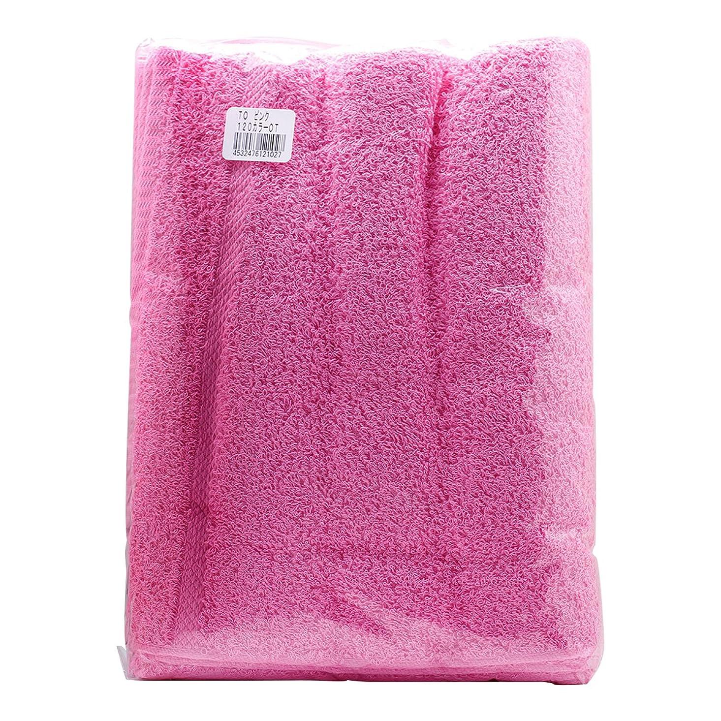 生産的パリティクロールTO カラーおしぼり 120匁 (12枚入) ピンク
