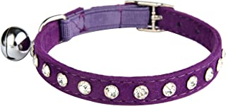 cat collar that won t fray