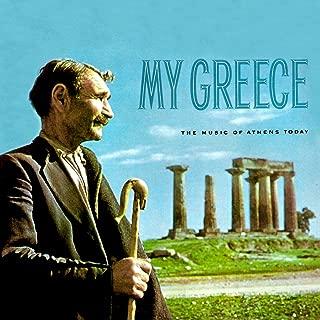 My Greece (Greek Popular Songs)