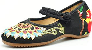 Embroidered Flats Shoes Women's Chinese Embroidery Ballet Lofers Slip on Comfortable Bohemia