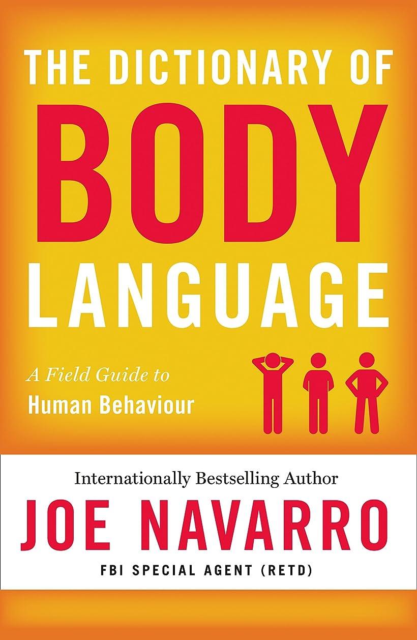 美徳唯一パドルThe Dictionary of Body Language (English Edition)