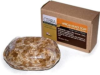 2 African Black Shea Butter Karite Soap Bars - palm oil free, coconut oil free- vegan approved - made in Ghana - 100 gram bar