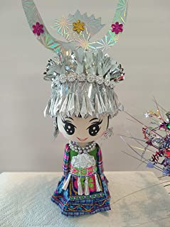 CraftGiftUS 10'' Cute Chinese Ethnic Minority Doll Cartoon Miao Character, Collectible Doll & Good for Home Decoration (B5)