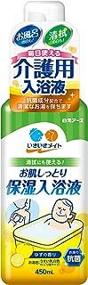 いきいきメイト 保湿入浴剤 ゆずの香り ・清拭にも使えます!