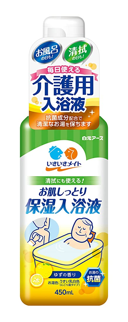 解き明かす毛細血管深いいきいきメイト 保湿入浴剤 ゆずの香り ?清拭にも使えます!