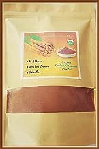 Organic Real Ceylon (Sri Lanka) Cinnamon Powder ,ALBA Grade, Freshly Packed (255g ( 9 Oz ))