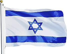 G128 – Israel (Israeli) Flag | 3x5 feet | Printed – Vibrant Colors, Brass Grommets, Quality Polyester