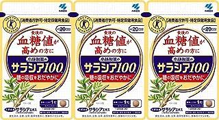 【3個セット】サラシア100 食後の血糖値が高めの方に(特定保健用食品) 約20日分 60粒