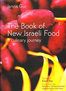 The Book of New Israeli Food (a culinary journey)