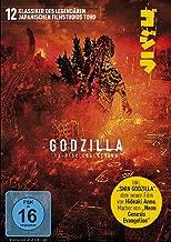 Godzilla - 12-Disc Collection