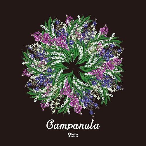 [Single] 9bic – Campanula [FLAC + MP3 320 / WEB]