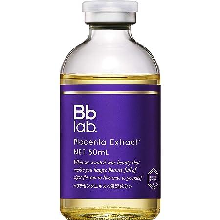 Bb LABORATORIES(ビービーラボラトリーズ) 水溶性プラセンタエキス原液 美容液 クリア 50ml