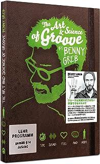 BENNY GREB ベニーグレブ 教則DVD The Art & Science of Groove 【直輸入盤:日本語字幕無し】