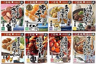 菊正宗 ご当地つまみの旅 8種アソートセット