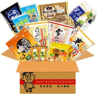 Best festival gift box crackers Reviews