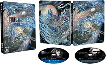 Final Fantasy XV Deluxe Edition PS4 [Japan Import]