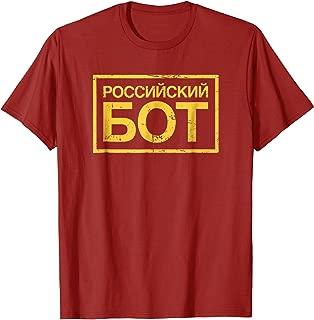 russian bot shirt