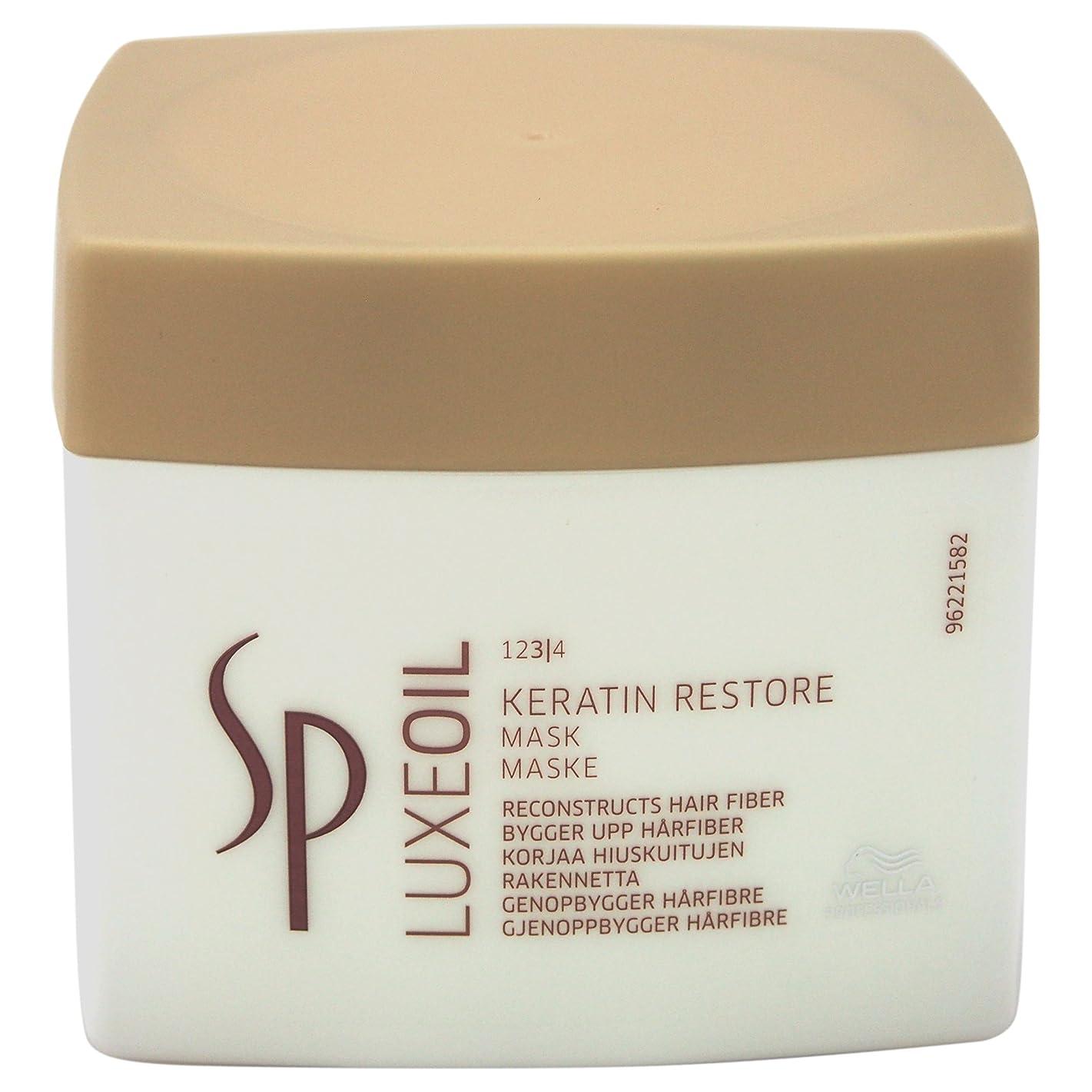 鼓舞する容器原理ウエラ SP リュクス オイル ケラチン リストア マスク Wella SP Luxe Oil Keratin Restore Mask 400ml [並行輸入品]