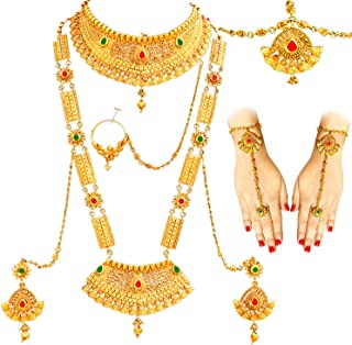 d63087388 SATHIYA JEWELLERS Red Gold Plated Complete Multicolour Bridal Jewellery Set  for Women