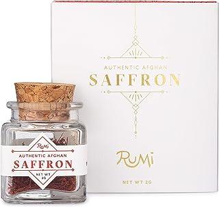 Saffron Threads - Premium, Whole (2.0 gram)