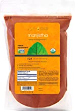 Organic Manjistha - Kulreet Chaudhary The Prime | 8 oz. (227g) | Powerful Lymphatic Stimulator | Antioxidant | Promotes Radiant Skin
