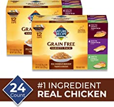 Nature's Recipe Easy to Digest Wet Dog Food in Broth, 2.75 Ounce Cups, Grain Free