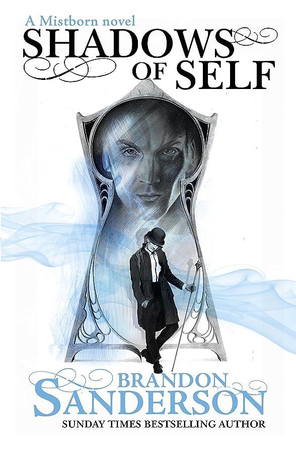 新年掃く威するShadows of Self: A Mistborn Novel (English Edition)