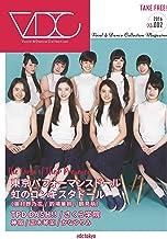VDC Magazine 002 (Vocal & Dance Collection)