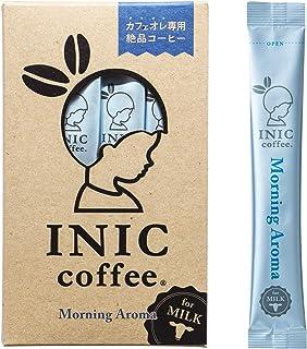 INIC coffee モーニングアロマ スティック 12本 【カフェオレ専用 絶品コーヒー】【パウダーコーヒーの最高峰】【世界のバリスタチャンピオンも採用の味わい】