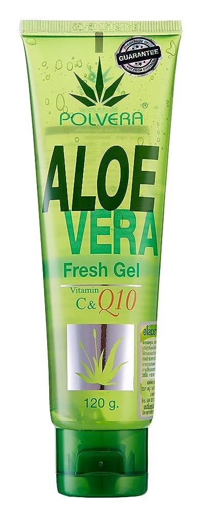 パブ怠惰特性Polvera Aloe Vera FRESH GEL Polvera Q10 120g ポルベラアロエベラフレッシュジェルQ10 +ビタミンC 120g