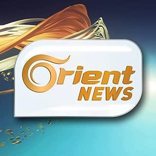 Orient News أورينت نيوز