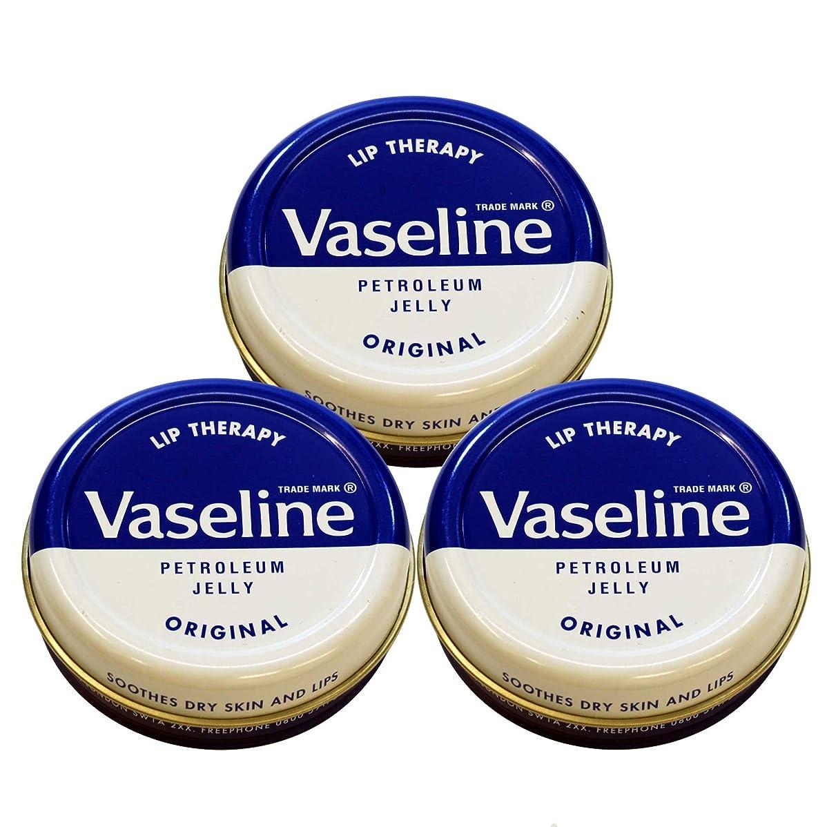 必要とするスペイン語潜むVaseline Lip Therapy <ヴァセリン リップセラピー> 20g Original <オリジナル> 3個セット / 3pcs set  【並行輸入品】【海外直送品】