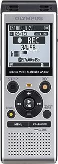 Olympus Voice Recorder WS-852, Silver