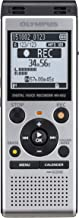 olympus ws 852 digital stereo voice recorder